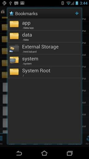 Root Browser Free   APK Download For Android (latest version)