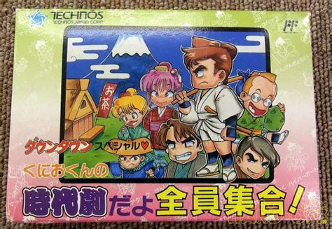Technos Japan With Box Theory 4968947920118 It'S A