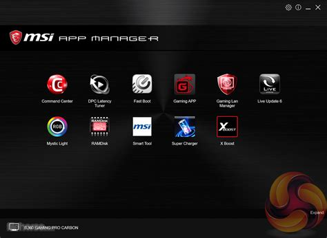 MSI APP Manager Download (2020 Latest) for Windows 10, 8, 7