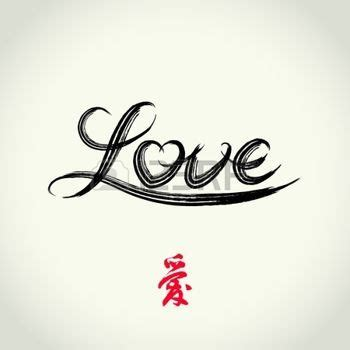 Pin by ProDesign* on love in 2020   Lettering, Love text
