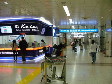 How To Get from Narita Airport to Tokyo   Tokyo Cheapo