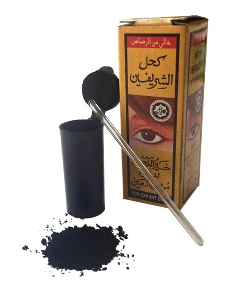 New from Morocco, made in India - Kohl Al-Sherifain Eye
