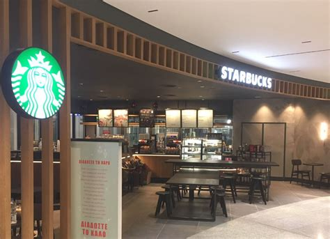 SSP opens first Starbucks store at Athens Airport